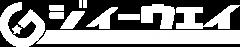 アイデアをカタチにする愛知県の企画会社 - 有限会社ジィーウェイ